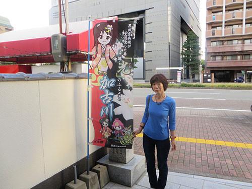 20140914_teru8