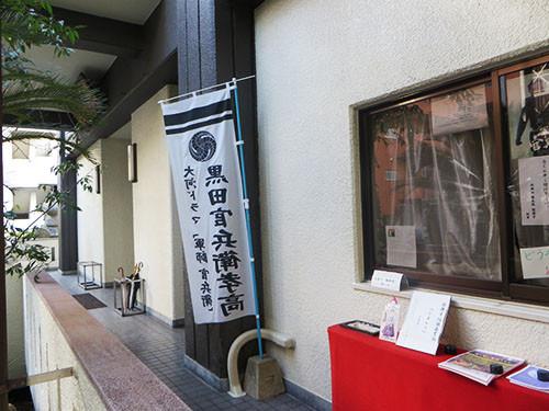 20140914_teru9