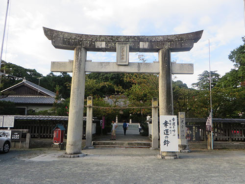 20140914_terujinjya1