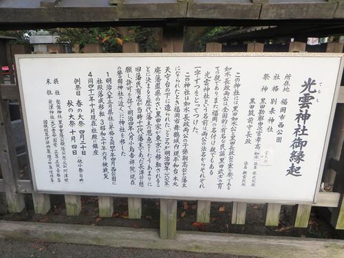 20140914_terujinjya10