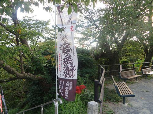 20140914_terujinjya11