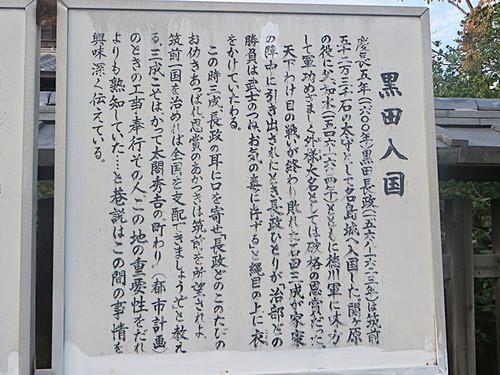 20140914_terujinjya2_1