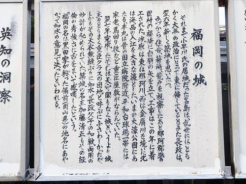 20140914_terujinjya2_2