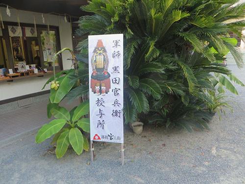 20140914_terujinjya5