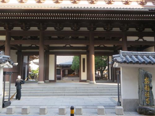 20140915_ankoku2