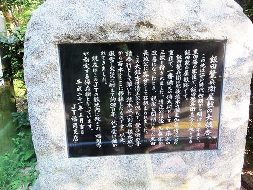 20140915_icyo1