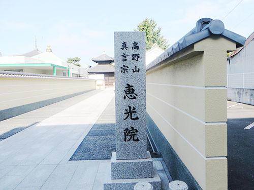 20140915_temple2