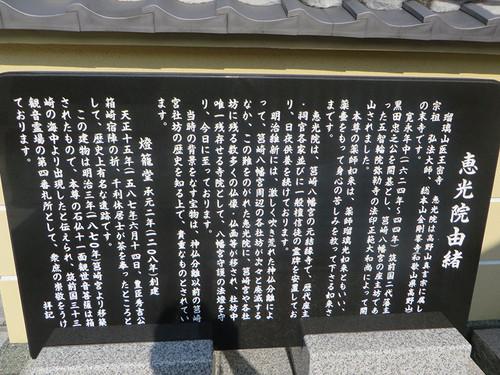 20140915_temple7