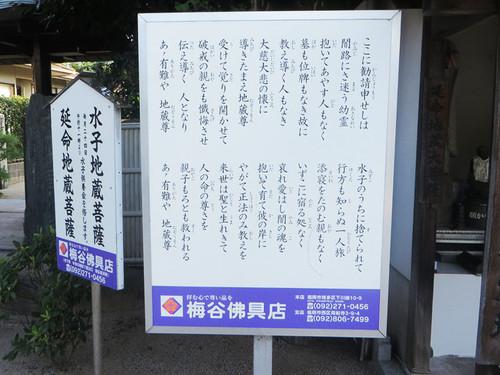 20140915_temple8
