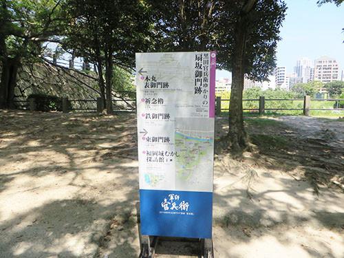 20140915_fuku1
