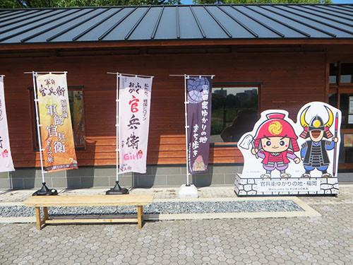 20140915_fuku14