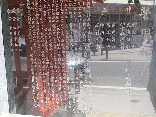 20140915_ken4