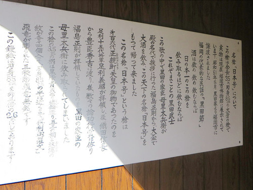 20140915_mori8