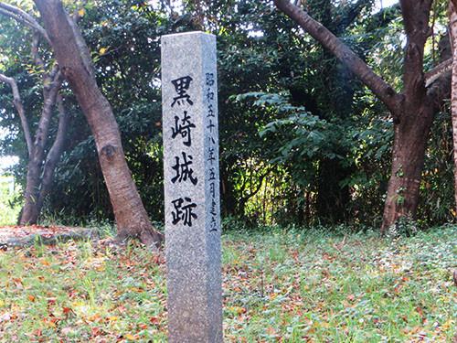 20140915_kurosaki10