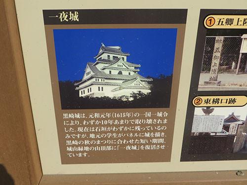 20140915_kurosaki11