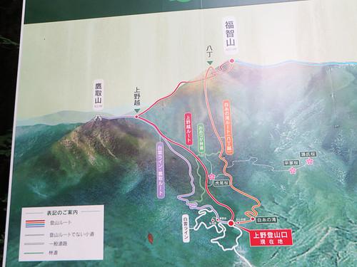 20140915_takatori1_2