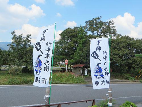 20140923_gomei1