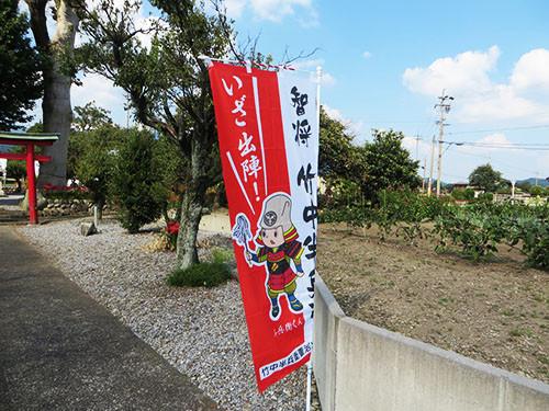 20140923_gomei2