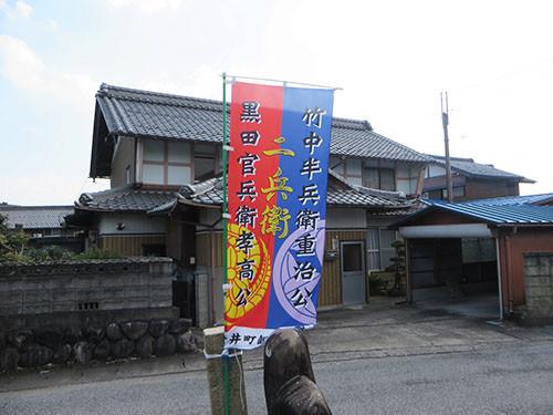 20140923_gomei3