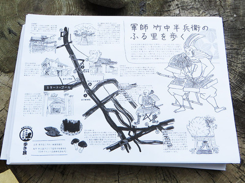 20140923_hanbeihaka10