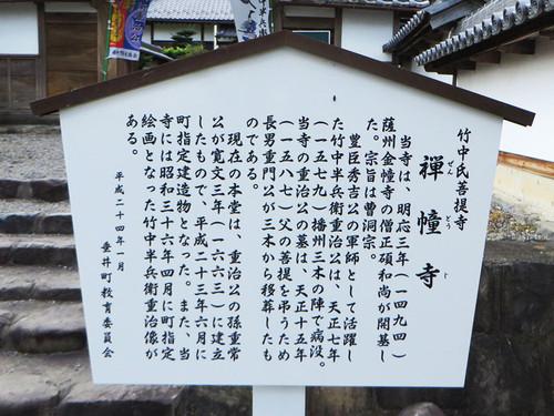 20140923_hanbeihaka11_2
