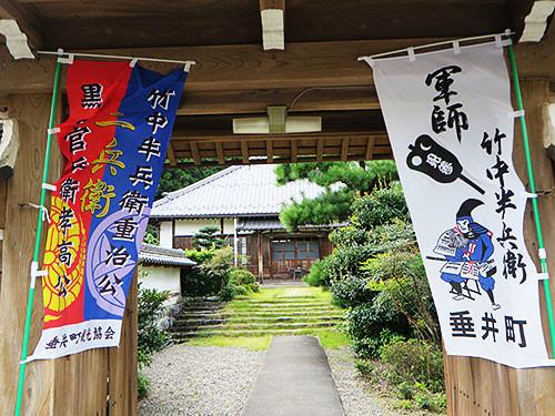 20140923_hanbeihaka2