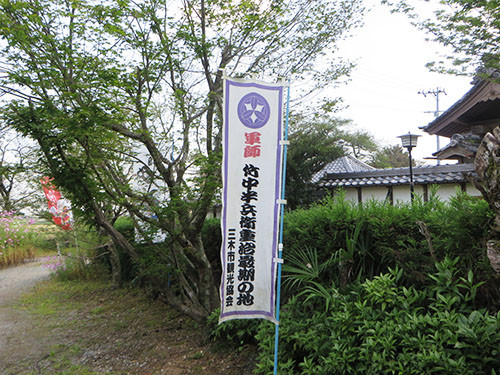 20140923_hanbeihaka5
