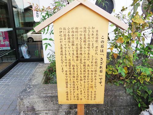 20140923_yashikiato7