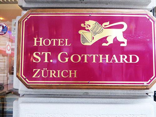 20141111_hotel2