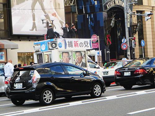 20141201_hashimoto1