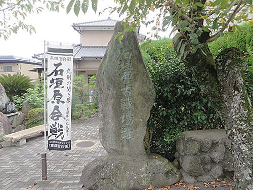 20141212_ishi_2