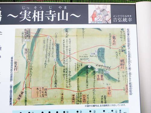 20141212_jiso_5