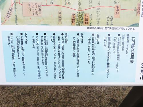20141212_jiso_6