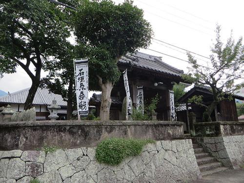 20141214_kai_1
