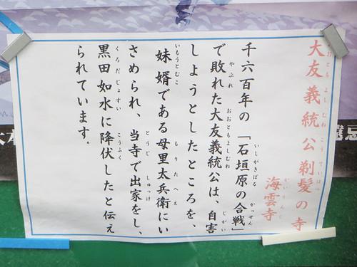 20141214_kai_7