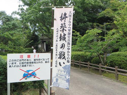 20141214_kisuki2