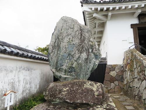 20141214_kisuki8