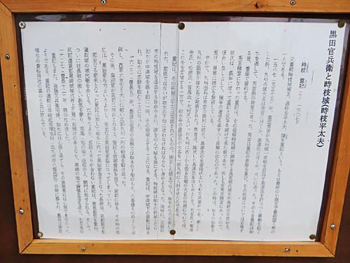 20141214_toki7