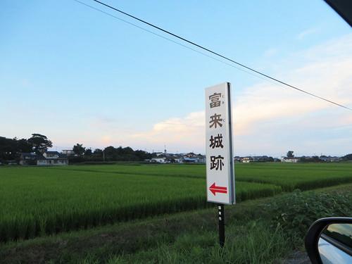 20141214_toyo_1