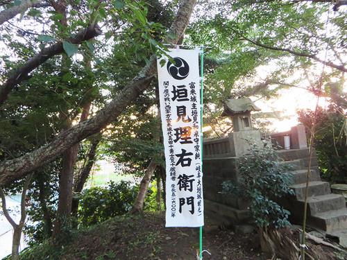 20141214_toyo_7