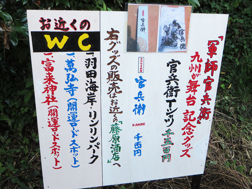 20141214_toyo_8