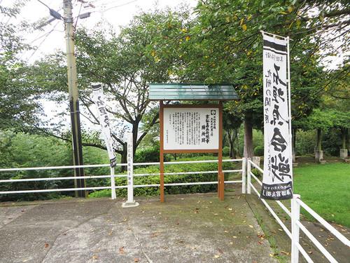 20141214_yoshi_2