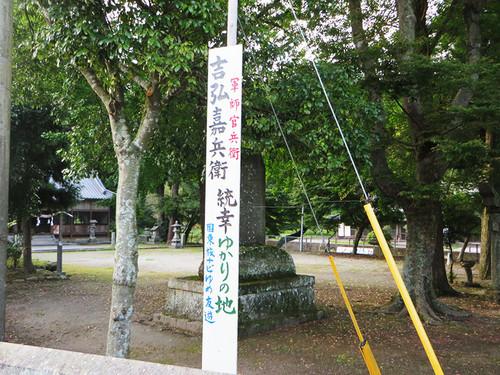 20141214_yoshihiro_2