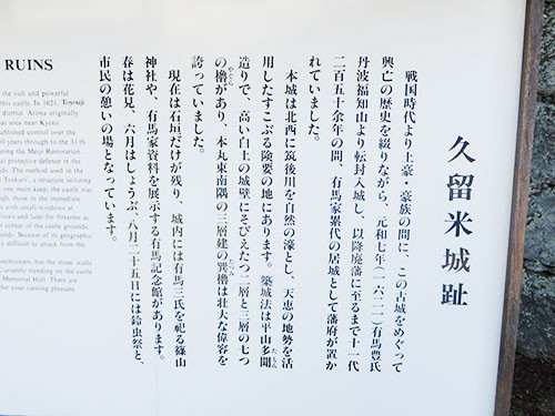 20141216_kurume7