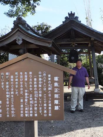 20140921_fukushima3