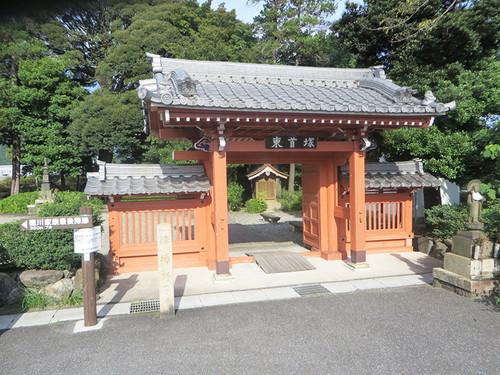 20140921_higashikubi_1