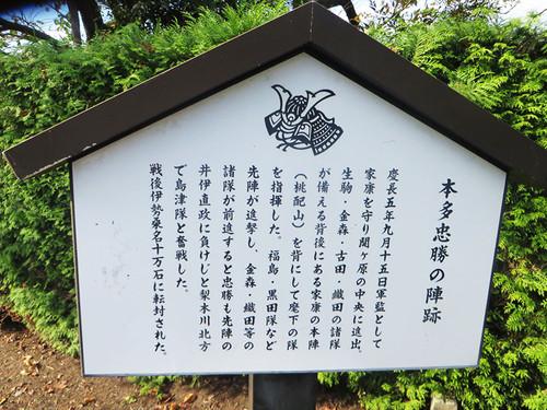 20140921_honda4