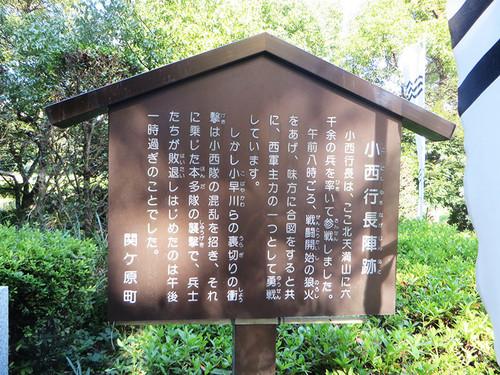 20140921_konishi_2