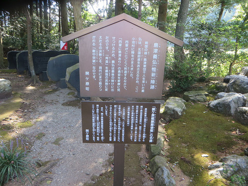 20140921_shimazu4