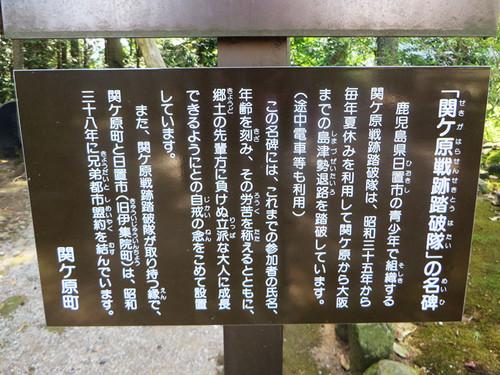 20140921_shimazu6